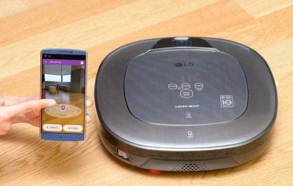 Робот-пылесос LG Hom-Bot